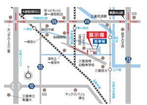 津市安濃町田端上野9号地 住宅会社様のモデルハウス