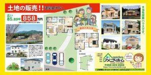 三重県津市安濃町大塚 7号地85坪は、裏庭を取れます